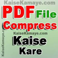 Compress Pdf Pdf File Ka Size Kam Kaise Kare Compress Pdf In Kaise Kamaye