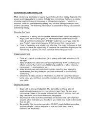 essay exles for scholarships cover letter essay exles for scholarships essay exles for