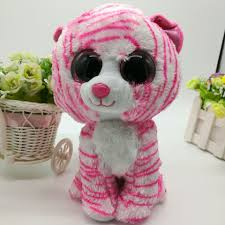 buy wholesale beanie boo white tiger china beanie boo