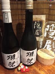 l馮umes cuisin駸 隱居 いざかや 永貞店 restaurante sanhsia t ai wan