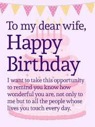 the unforgettable happy birthday cards to my dear happy birthday wishes card this lovely birthday