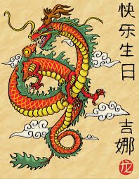 copy chinese dragons lessons tes teach