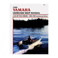 100 1992 yamaha 200 hp outboard manual possible stator
