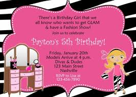 download fashion show birthday party invitations ideas free
