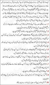 top 10 resume writing tips 10 resume writing tips in urdu