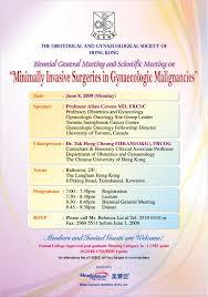 Meeting Invitation Card Bgm Poster Jpg