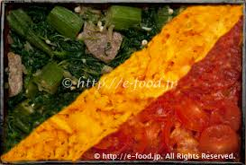 cuisine congolaise brazza congo brazzaville コンゴ flag bento e food jp
