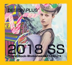Colour Trend by Buy Design Plus Womenswear Colour Trend Book Magazine Subscription