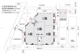 Taipei Mrt Map 2014 Taipei Int U0027l Sporting Goods Show