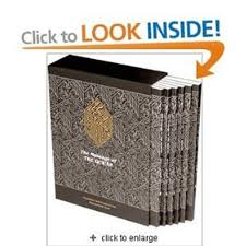 muhammad asad the message of the quran the message of the qur an the account of the revealed arabic