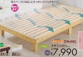 Japanese Futon Bed Frame Japanese Things Bedding Japanland