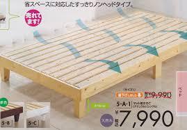 Futon Bed Frame Weird Japanese Things Bedding Japanland