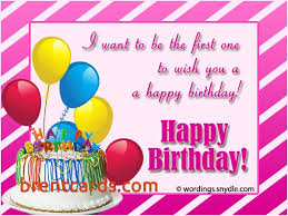 greeting cards words birthday greeting cards messages free card design ideas