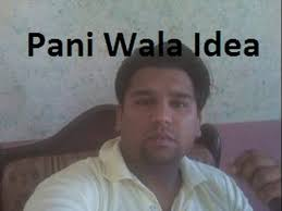 small business in pakistan pani wala idea http