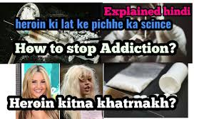 Heroin Addict Meme - how dangerous is heroin addication how to leave it explain in