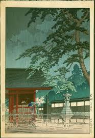 bureau 駘ectrique 89 best japanese images on painting