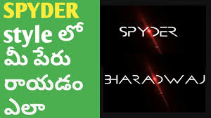 Designs For Name Mahesh How To Write Your Name In Spyder Style In Telugu Tinytechtelugu
