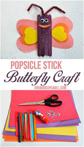 Butterfly Crafts For Kids To Make - popsicle stick butterfly craft for kids butterfly crafts
