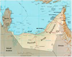 Map Of Oman Map Illustrating The Location Of Al Ain United Arab Emirates And