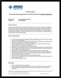 accounts officer resume sample cover letter resume samples for accounts payable sample resume for