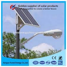 Solar Power Street Light by Solar Street Light Price List Solar Street Light Price List