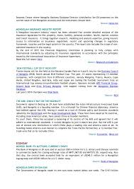 03 07 2015 newswire issue 384