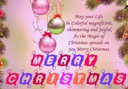 christmas wishes to loving husband сhristmas day special
