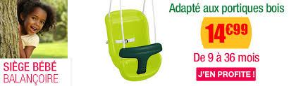 siège bébé pour balançoire accessoire pour portique balançoire corde et échelle oogarden