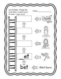kindergarten word ladders by itty bitty intellectuals tpt