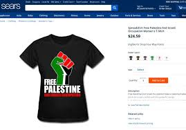 sears department store now peddling u0027free palestine u0027 t shirts