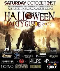 ra viproom nyc halloween party 2015 at vip room new york 2015