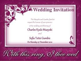 marriage invitation wedding invite powerpoint