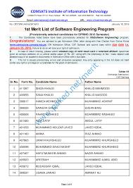 list of software comsats sahiwal 1st merit list 2016 spring bs software