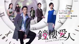 pemain film endless love taiwan love timeless wikipedia