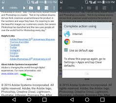 how to block emails on android how to change default app on android ubergizmo