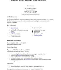 retail resume skills and abilities exles staggeringtailsume skillsmarkable sales associatesumes exles in