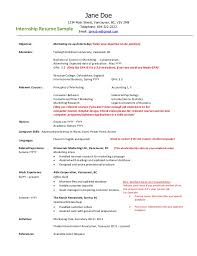 skills resume template 2 computer science resume canada employment resume sle 2 638