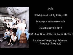exo growl lyrics exo 엑소 growl 으르렁 lyrics member coded color coded eng