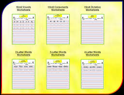 hindi consonants super easy with talking boards videos