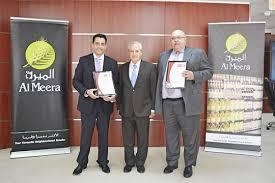 bureau veritas qatar bureau veritas certification qatar is booming
