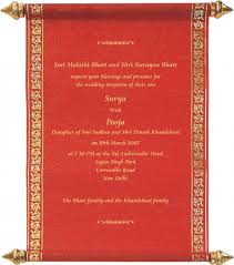 Marriage Invitation Cards Designs Name Ceremony Card In Marathi Buddha Marathi Marriage Invitation