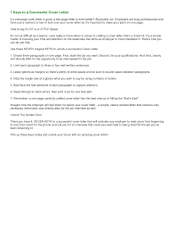 keys to a good cover letter two page cover letter images cover letter ideas