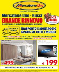 Camerette Per Ragazzi Mercatone Uno by Materassi Mercatone Uno Prezzi