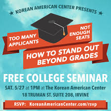 free college planning seminar korean american center