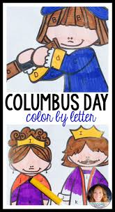 color by letter columbus day kindergarten morning work morning