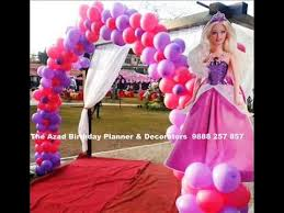 birthday balloon theme decoration in chandigarh panchkula