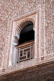 geometry in moroccan architecture and riad design find buy and