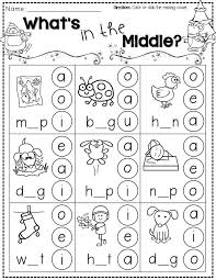 best ideas of free printable kindergarten phonics worksheets for