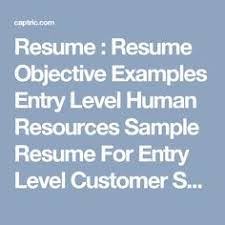 Sample Entry Level Customer Service Resume by Best Resume Format Guide For 2017 Resume Etiquette Pinterest