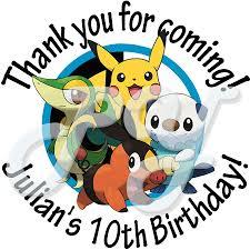 pokemon personalized birthday stickers